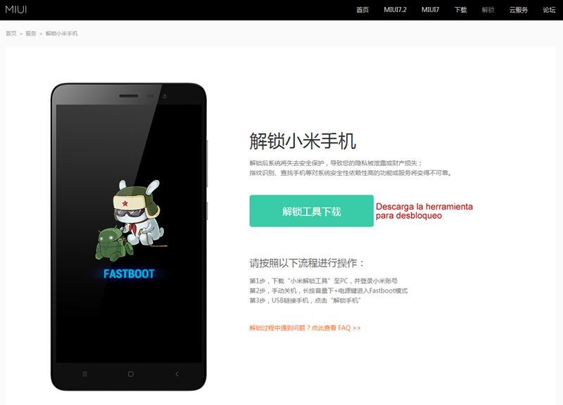 xiaomi sbloccare bootloader