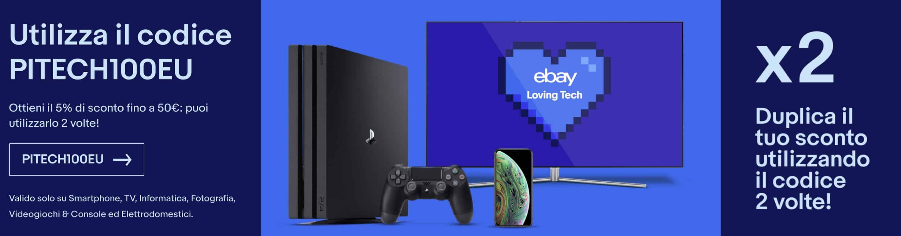 sconto ebay febbraio 2019