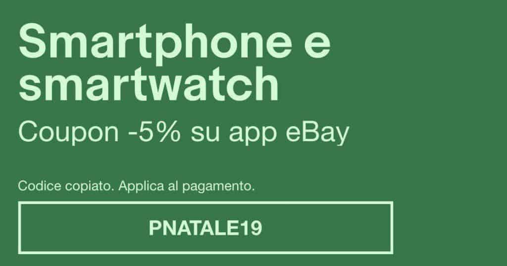 codice sconto ebay pnatale19