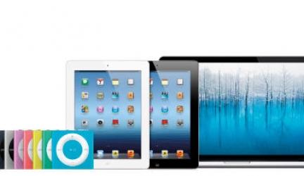 Prodotti Apple ricondizionati: dove acquistarli