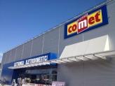 Da Comet arriva il Sottocosto Summer Edition