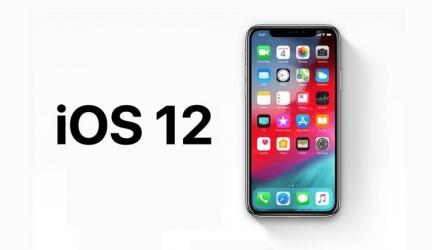 iOS 12: come preparare iPhone per l'istallazione