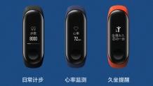 Come cambiare lingua alla smartband Xiaomi Mi band 3