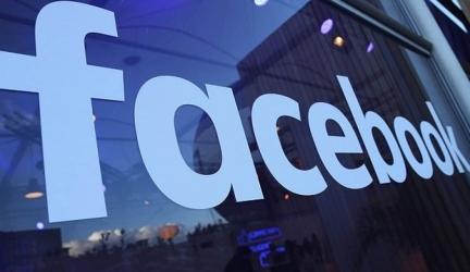 Facebook: come cancellare tutti like e i post