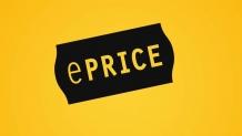 ePrice: al via i Digital Days con sconti fino al 50%