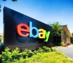 eBay: sconto del 15% se acquistate con l'app