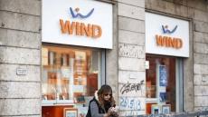 Wind propone minuti illimitati e 30 GB a 6,99€
