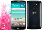 LG Flash Tool 2014 LG G2 [Guida]