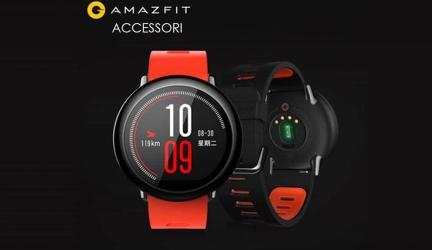 Migliori accessori per lo smartwatch Xiaomi Amazfit Pace